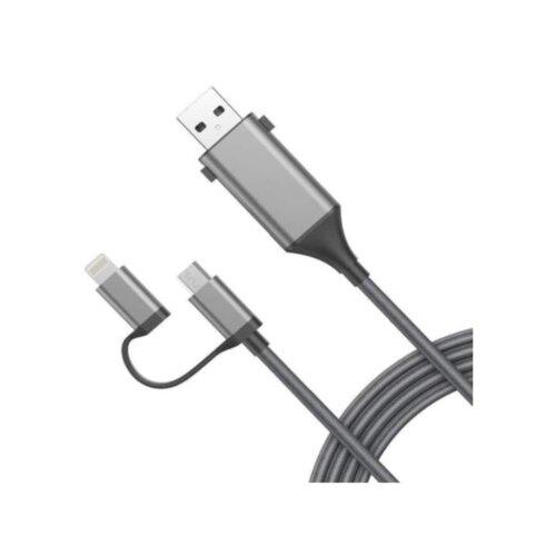 کابل هوشمند هویت مدل HV-CB1011