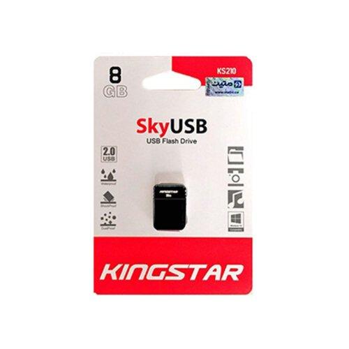 فلش مموری کینگ استار مدل SkyUSB KS210 ظرفیت 64 گیگابایت