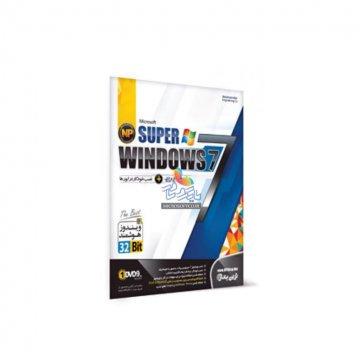 سیستم عامل ویندوز 7 سوپر نشر نوین پندار