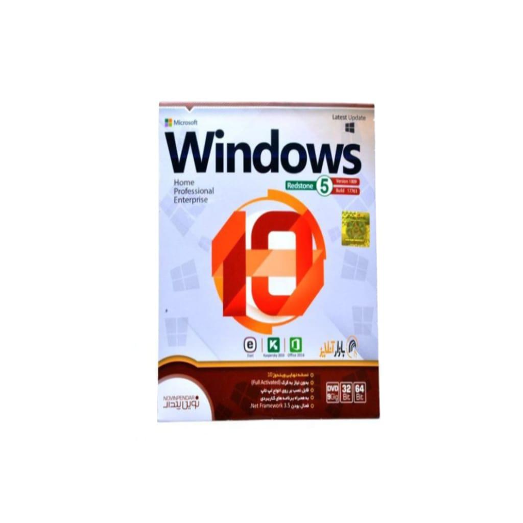 سیستم عامل ویندوز 10 ردستون 5 نشر نوین پندار