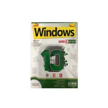 سیستم عامل ویندوز 10 ردستون 6 نشر نوین پندار