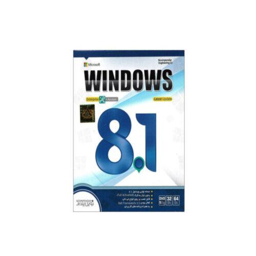 سیستم عامل ویندوز 8.1 Enterprise به همراه Assistant نشر نوین پندار