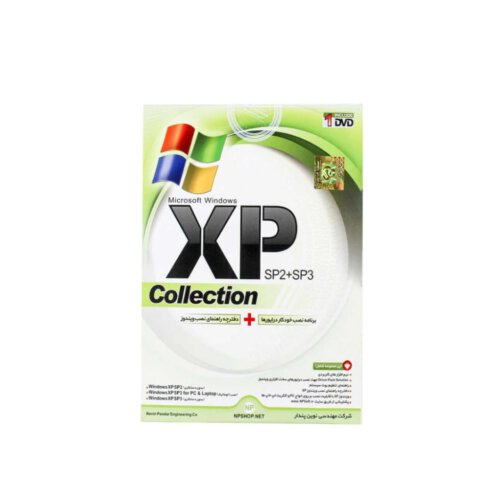 مجموعه سیستم عامل ویندوز XP SP2+SP3 نشر نوین پندار