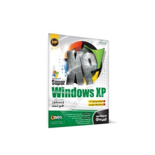 سیستم عامل ویندوز XP SP3 به همراه آموزش ویندوز XP نشر نوین پندار