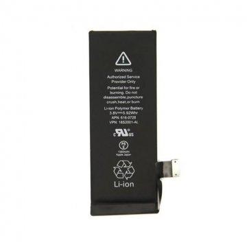 باتری موبایل مناسب برای گوشی اپل مدل iPhone 5S با ظرفیت 1560 میلی آمپر ساعت