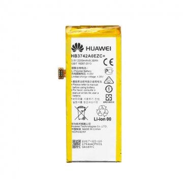 باتری موبایل مناسب برای گوشی هواوی مدل P8 Lite با ظرفیت 2200 میلی آمپر ساعت