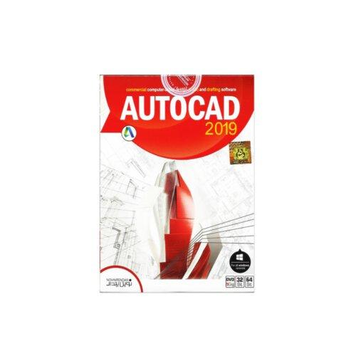 نرم افزار اتوکد 2019- Autocad 2019 نشر نوین پندار