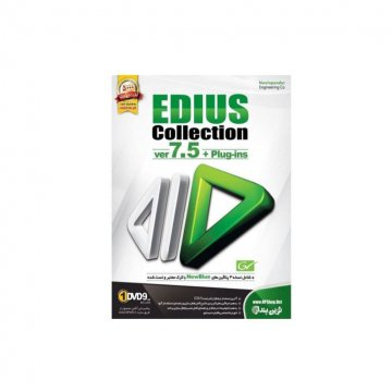 مجموعه نرم افزار ادیوس نسخه 9-Edius Collection به همراه پلاگین ها نشر نوین پندار