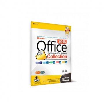 مجموعه نرم افزاری آفیس 2016- Office Collection 2016 نشر نوین پندار