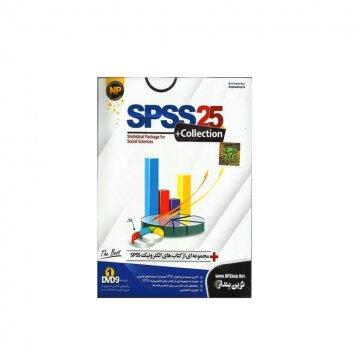 نرم افزار SPSS 25 نشر نوین پندار