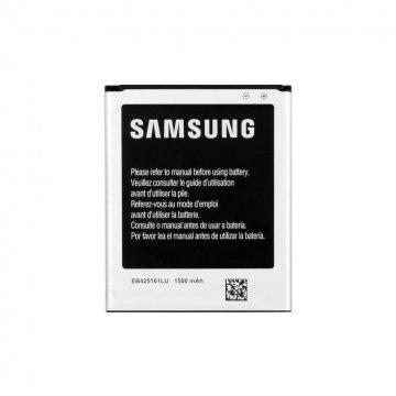 باتری موبایل مناسب برای گوشی سامسونگ مدل Galaxy S3 mini با ظرفیت 1500میلی آمپر ساعت