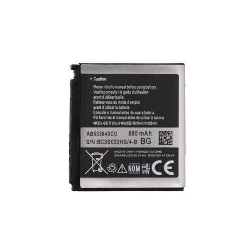 باتری موبایل مناسب برای گوشی سامسونگ مدل S3600 با ظرفیت 880 میلی آمپر ساعت