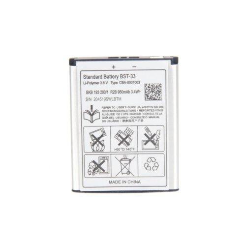باتری موبایل BST-33 مناسب برای گوشی سونی اریکسون مدل K800 با ظرفیت 900 میلی آمپر ساعت
