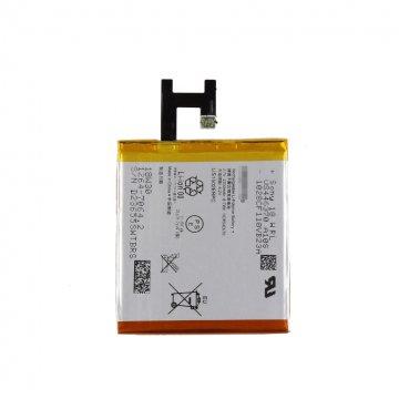 باتری موبایل مناسب برای گوشی سونی مدل Xperia Z با ظرفیت 2330 میلی آمپر ساعت
