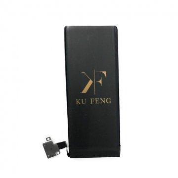 باتری آیفون مدل کوفنگ مناسب برای گوشی اپل مدل iPhone 4S با ظرفیت 1500 میلی آمپر ساعت
