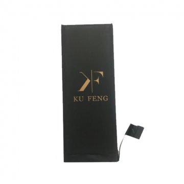 باتری آیفون مدل کوفنگ مناسب برای گوشی اپل مدل iPhone SE با ظرفیت 1624 میلی آمپرساعت