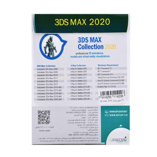 مجموعه نرم افزاری 3D Max Collection 2020 نشر نوین پندار