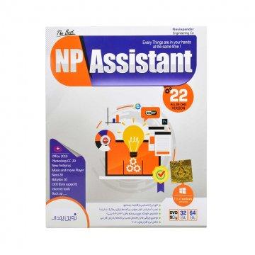نرم افزار 22 Assistant نشر نوین پندار