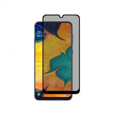 گلس پرایوسی گوشی سامسونگ مدل Galaxy A50s