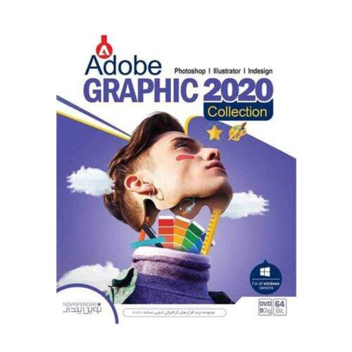 مجموعه نرم افزاری Adobe Graphic Collection 2020 نشر نوین پندار