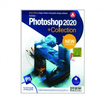 نرم افزاری Photoshop 2020 + Collection نشر نوین پندار