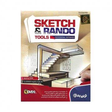 نرم افزار اسکیس و رندو Sketch & Rando Tools نشر نوین پندار
