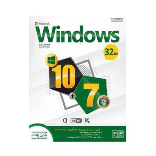 سیستم عامل ویندوز 7 + 10 - Windows 7 +10 نشر نوین پندار- 32 بیت