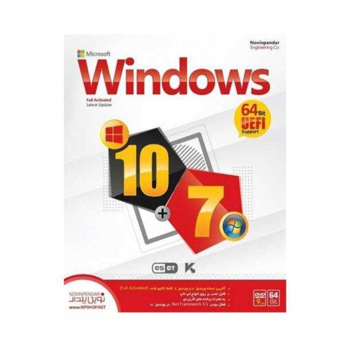 سیستم عامل ویندوز 7 + 10 - Windows 7 +10 به همراه UFEI نشر نوین پندار- 64 بیت