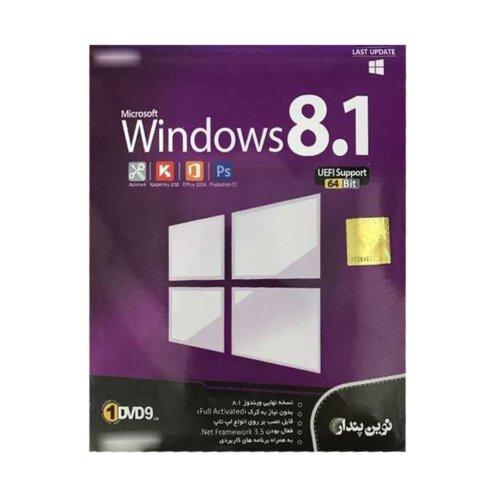 سیستم عامل ویندوز 8.1 - Windows 8.1 به همراه UEFI نشر نوین پندار- 64 بیت