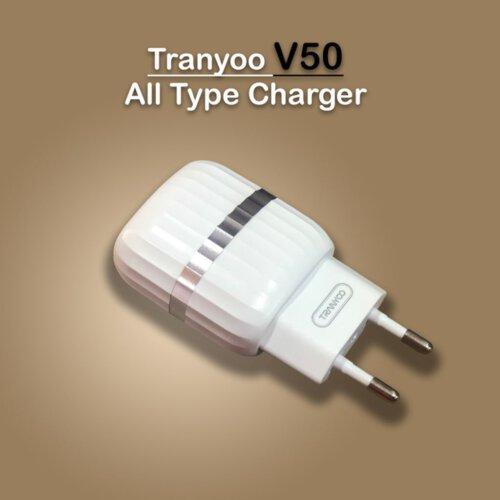 شارژر فست دیواری ترانیو مدل V50 به همراه کابل لایتنینگ
