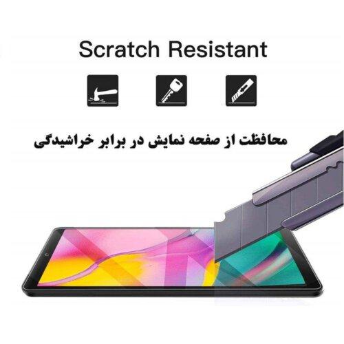 گلس فول چسب تبلت سامسونگ مدل Galaxy Tab A 10.1 2019 T515