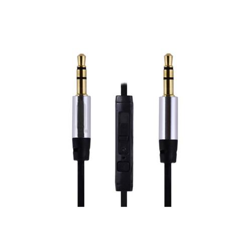کابل صدا Aux میکروفن دار ازرا مدل E01